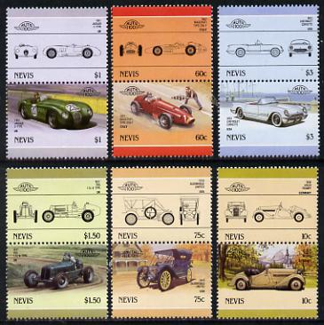 Nevis 1986 Cars #5 (Leaders of the World) set of 12 unmounted mint SG 360-71
