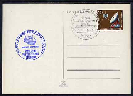 Postmark - West Germany 1966 postcard bearing 10pfg stamp with special cancellation for Ten Years of Bolkow Ltd - Air & Space  Exhibition with special 'satellite' cachet in blue