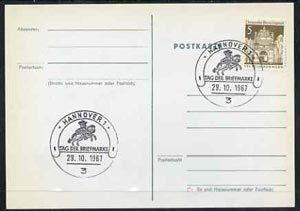 Postmark - West Germany 1967 postcard with special Hannover cancellation for Stamp Day illustrated with Mounted Postal Courier & Horseshoe