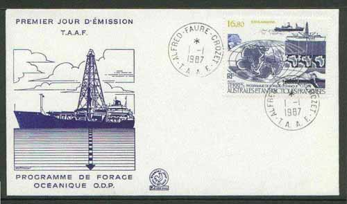 French Southern & Antarctic Territories 1987 Scientific Research (Research Vessels) on illustrated cover with first day cancel, SG 229
