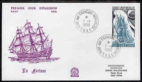 French Southern & Antarctic Territories 1988 La Fortune (Sail Warship) on illustrated cover with first day cancel, SG 239