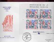 French Southern & Antarctic Territories 1989 Bicentenary of French Revolution m/sheet on illustrated cover with first day cancel, SG MS 257