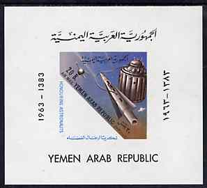 Yemen - Republic 1963 Honouring Astronauts imperf m/sheet unmounted mint, SG MS 244a, Mi BL 19