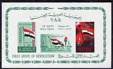 Yemen - Republic 1963 1st Anniversary of Revolution imperf m/sheet unmounted mint, SG MS 233a, Mi BL 15