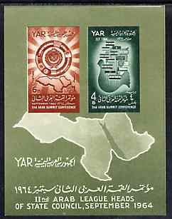 Yemen - Republic 1964 2nd Arab Summit Conference imperf m/sheet, unmounted mint SG MS 314a, Mi BL 32