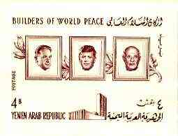 Yemen - Republic 1966 Builders of World Peace 4b imperf m/sheet unmounted mint, SG MS 380, Mi BL 46