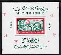 Yemen - Republic 1967 Labour Day (Women in Factory) imperf m/sheet, unmounted mint SG MS 475e, Mi BL A56