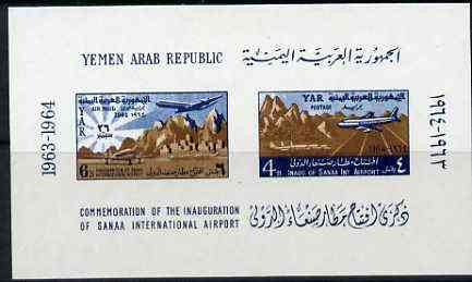 Yemen - Republic 1964 Sana Airport imperf m/sheet unmounted mint, SG MS 310a, Mi BL 30