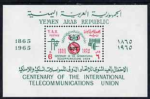 Yemen - Republic 1965 Int Telecommunications Union perf m/sheet unmounted mint, SG MS 332a, Mi BL 35, stamps on , stamps on  stamps on communications, stamps on itu