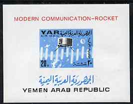 Yemen - Republic 1966 Telecommunications imperf m/sheet unmounted mint, SG MS 367, Mi BL 43