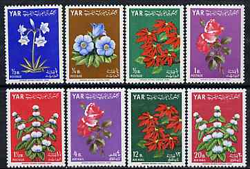 Yemen - Republic 1964 Flowers complete set of 8 unmounted mint, SG 298-305, Mi 390-97