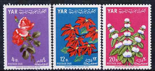 Yemen - Republic 1964 Flowers 'Postage Due' set of 3 unmounted mint, SG D306-08, Mi 17-19, stamps on flowers