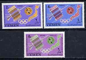 Yemen - Royalist 1965 Int Telecommunications Union perf set of 3 unmounted mint, SG R69-71, Mi 145-47
