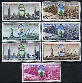 Yemen - Republic 1964 New York World's Fair perf set of 7 unmounted mint, SG 265-71, Mi 352-58