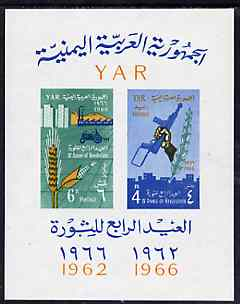 Yemen - Republic 1966 4th Anniversary of Revolution imperf m/sheet unmounted mint, SG MS 424a, Mi BL 52