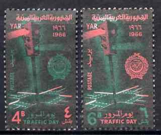 Yemen - Republic 1966 Traffic Day perf set of 2 unmounted mint, SG 414-15, Mi 512-13