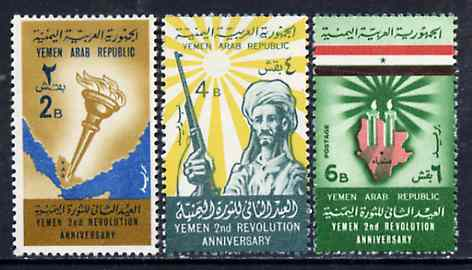 Yemen - Republic 1964 2nd Anniversary of Revolution perf set of 3 unmounted mint, SG 315-17, Mi 402-04
