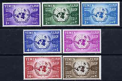 Yemen - Kingdom 1961 15th Anniversary of United Nations unmounted mint set of 7, SG 131-37