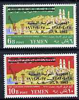 Yemen - Republic 1963 YAR opt on Hodeida-Sana Highway unmounted mint set of 2, SG 219-20, Mi 301-02