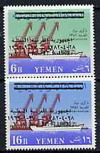 Yemen - Republic 1961 YAR opt on Hodeida Port unmounted mint set of 2, SG 217-18, Mi 299-300