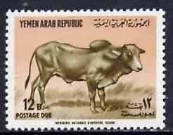 Yemen - Republic 1964 Bullock 12b from Postage Due set unmounted mint, SG D299, Mi 15