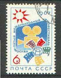 Russia 1967 International Film Festival 6k very fine used, SG 3389, Mi 3325*