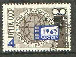 Russia 1963 International Film Festival 6k very fine used, SG 2873, Mi 2780*