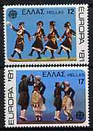 Greece 1981 Europa (Dances) unmounted mint set of 2, SG 1548-49