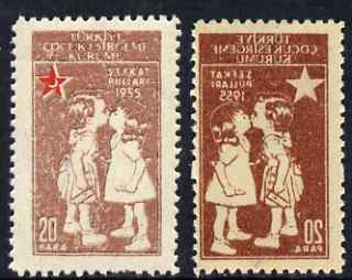 Turkey 1955 Postal Tax - Children Kissing 20para unmounted mint with superb 100% set-off of brown on gummed side