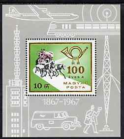 Hungary 1967 Mailcoach perf miniature sheet, SG MS 2317, Mi BL 60A