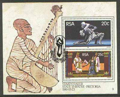 South Africa 1981 Opening of State Theatre (Opera & Ballet) m/sheet very fine used SG MS 492