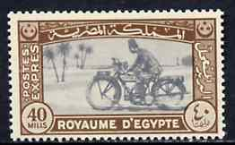 Egypt 1943 Motor-cyclist 40m black & brown Express stamp SG E290 unmounted mint