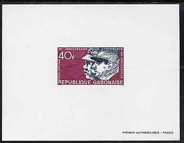 Gabon 1974 Brazzaville Conference (De Gaulle) 40f imperf deluxe sheet in issued colours, as SG 516
