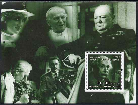 Somalia 2004 Personalities - Einstein perf m/sheet (with Diana, Pope, Churchill, Fleming & Disney in margin) unmounted mint