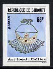 Djibouti 1978 Handicrafts 55f Necklace imperf from limited printing, as SG 731