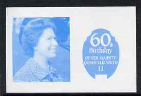 St Vincent - Bequia 1986 Queen's 60th Birthday 5c imperf proof in blue only unmounted mint