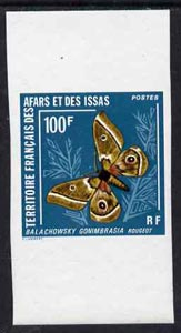 French Afars & Issas 1976 Balachowski Butterfly 100f imperf from limited printing, as SG 667