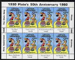 Grenada - Grenadines 1981 50th Anniversary of Walt Disneys Pluto $2 in sheetlet of 8 unmounted mint, as SG 432