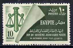 Egypt 1949 Abolition of Mixed Courts 10m unmounted mint, SG 362*