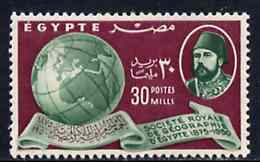 Egypt 1950 75th Anniversary of Royal Egyptian Geographical Society unmounted mint, SG 365*