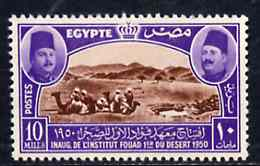 Egypt 1950 Inauguration of Desert Institute (Camels) 10m unmounted mint, SG 363*