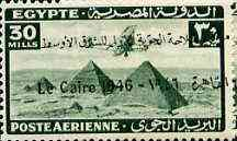 Egypt 1946 Aviation Congress opt on 30m Handley Page HP42 Over Pyramids, unmounted mint SG 314*
