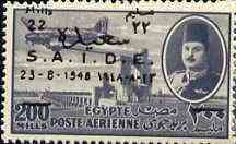 Egypt 1948 Air Service (SAIDE) opt on Delta Barrage & Douglas Dakota unmounted mint set of 2, SG 349-50*
