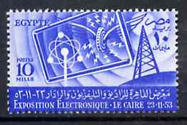Egypt 1953 Electronics Exhibition 10m blue unmounted mint, SG 492*