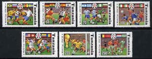 Tanzania 1994 Football World Cup perf set of 7 unmounted mint, SG 1892-98, Mi 1759-65*