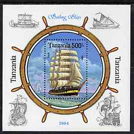 Tanzania 1994 Sailing Ships unmounted mint m/sheet, SG MS 1798, Mi BL 244