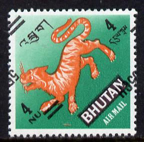 Bhutan 1971 Tiger Provisional 55ch on 4n with surcharge inverted (also shows set-off on gummed side, unmounted mint) SG 260var*