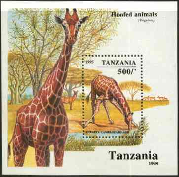 Tanzania 1995 Hoofed Animals unmounted mint m/sheet, Mi BL 279