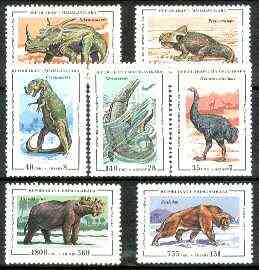 Madagascar 1994 Prehistoric Animals unmounted mint set of 7, Yv 1338-44*