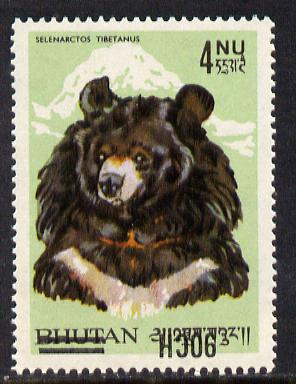 Bhutan 1971 Bear Provisional 90ch on 4n with surcharge inverted unmounted mint (SG 256var)